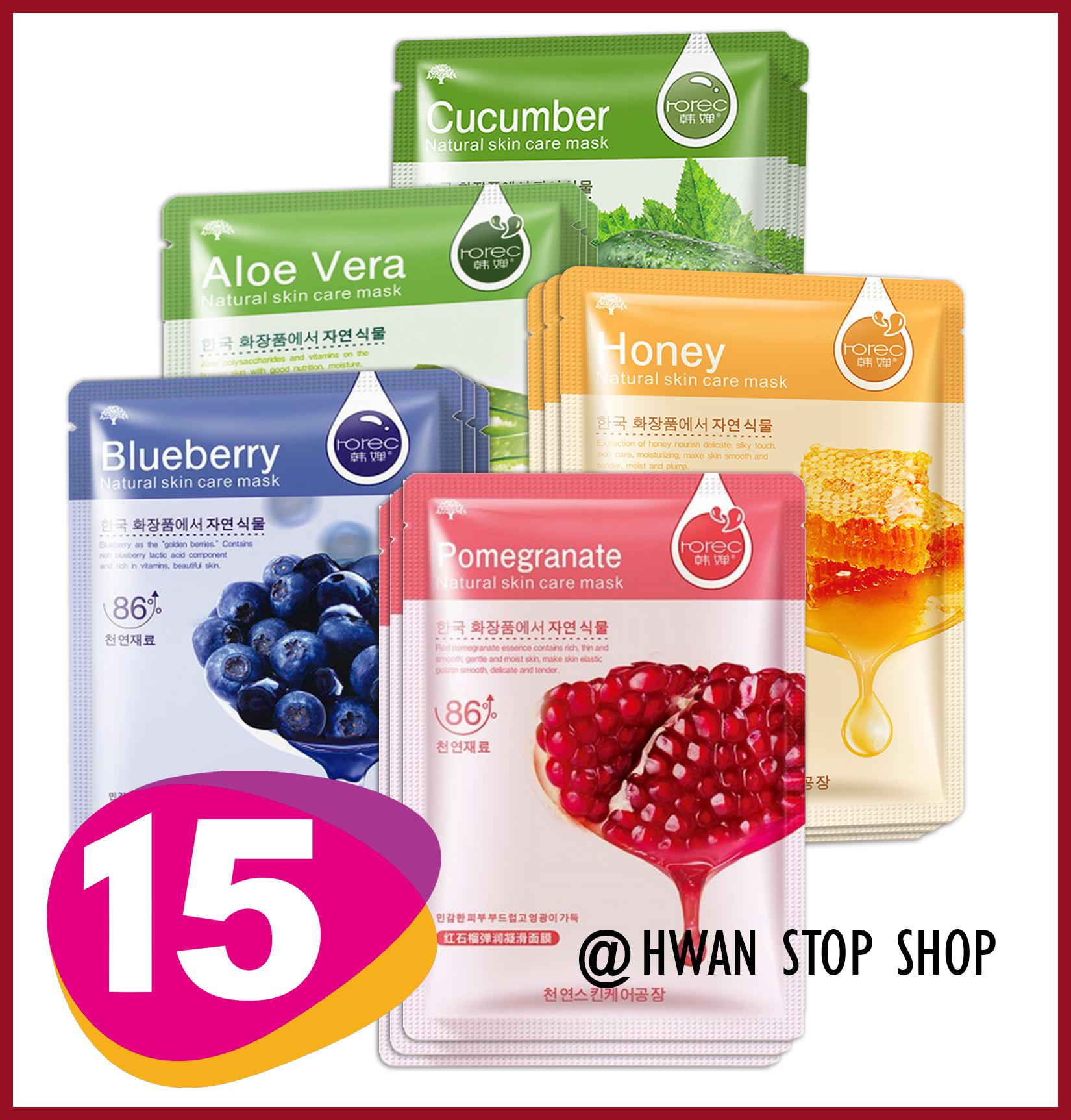 Invenme Korean Facial Mask Pack Of 10 100 Pure Cotton Cupra Rorec Natural Skin Care Pomegranate Authentic Face Set Assorted