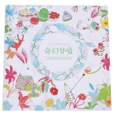 Hang Qiao Secret Garden Nella Fantasia Coloring Book BlackWhite