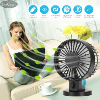EsoGoal USB Desk Mini Fan, Quiet Table Fan 2 Speed Modes Dual Blades for Home Room Office Table,Black - intl