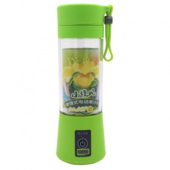 HM-03 Portable and Rechargeable Battery Juice Blender 380ml (YellowGreen)