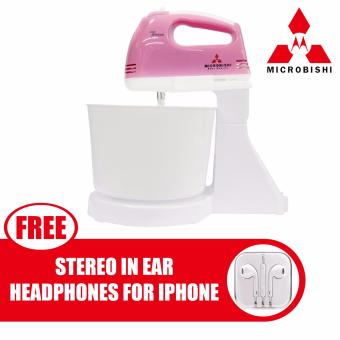 Microbishi Super 7 Speed Hand Mixer with Bowl MHM-505/999(Pink)With Free Stereo In Ear Headphone