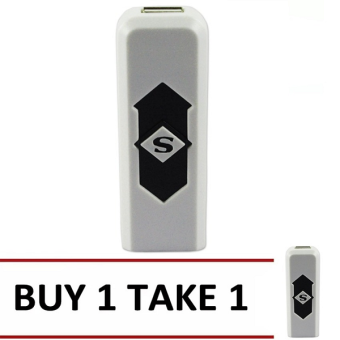 Smart Electronic Lighter (White) Buy 1 Take 1