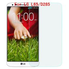 PHP 305. 9H Tempered Steel Glass Ultra-thin HD Scratch-proof Film Screen Protective For LG ...