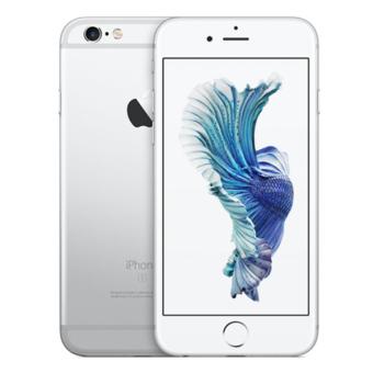 Apple iPhone 6S Plus 16GB LTE (Silver) Import Set