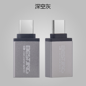 Bestjing OTG connector to USB data cable