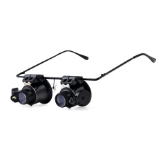 BIJIA 20X Binocular Magnifying Glasses w/ 2 LED Lights - Black - intl