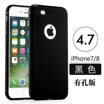 Iphone8/8 plus/i7 Apple sets ultra-thin matte soft case phone case