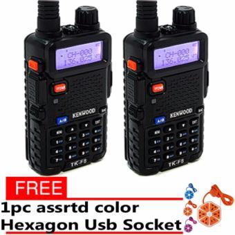 Price List New Kenwood Tk F8 Two Way Radio Emergency Alert