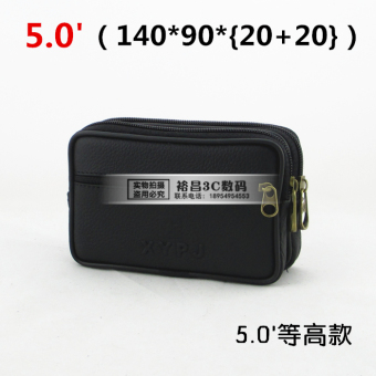 Leather mobile phone running bag document bag phone case leather belt