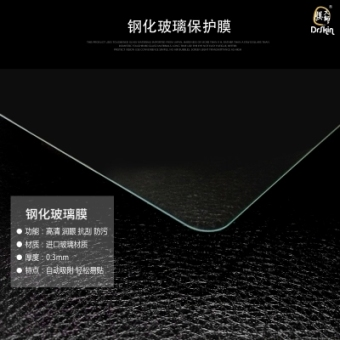 Lenovo y720 ultra-clear tempered film Protector