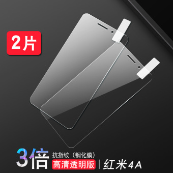 Note3/note2/4x2a3s/note4x Redmi tempered Film