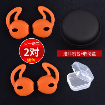 Plus iphone7 Apple headphone cover sets