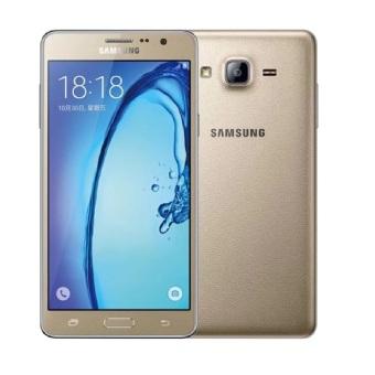 Samsung Galaxy On7 8GB (Gold)