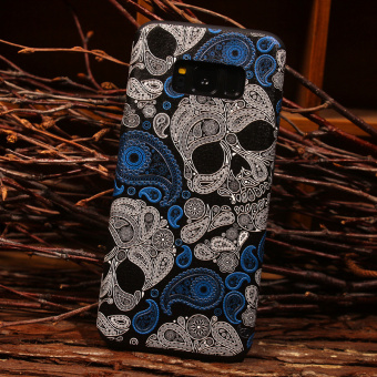Samsung S8/S8 cool all-inclusive drop-resistant embossed shell phone case