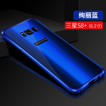 Samsung S8/S8/s8plus cool metal all-inclusive drop-resistant phone case protective case