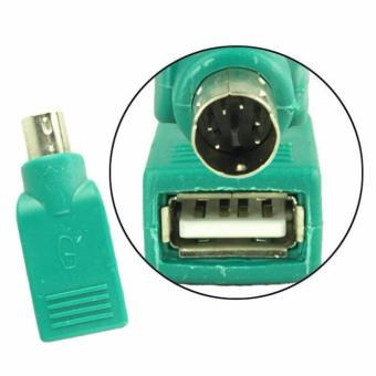 USB TO PS2 ADAPTOR