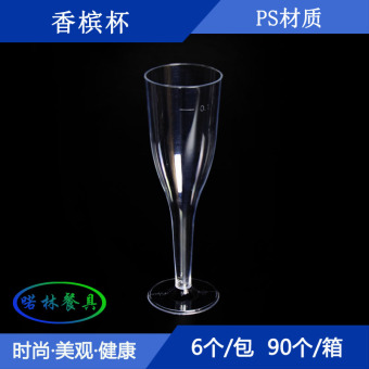 100 disposable plastic champagne cup