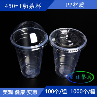 450ml disposable plastic cups