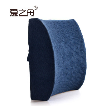 Aizhizhou space memory foam fast lumbar pillow slow rebound Cushion