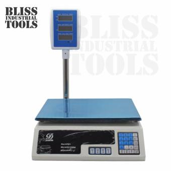 B.I.T. ACS-30 Electronic Digital Price Computing Platform Scale 200g to 30Kg (White)