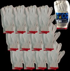 BUILD360 Cotton Gloves Plain White Set of 12