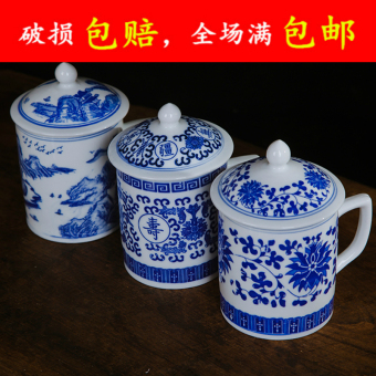 Chinese-style retro vintage blue and white porcelain cup