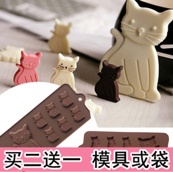 Chocolate Cat cat style Inserts