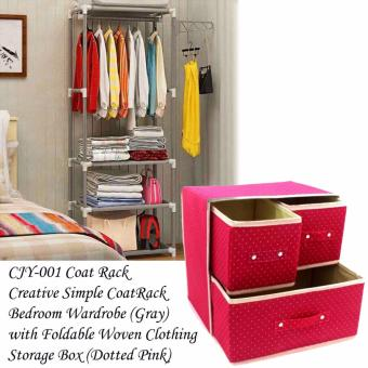 CJY-001 Creative Simple Coat Rack Wardrobe (Gray) with FoldableWoven Clothing Storage Box (Dotted Pink)