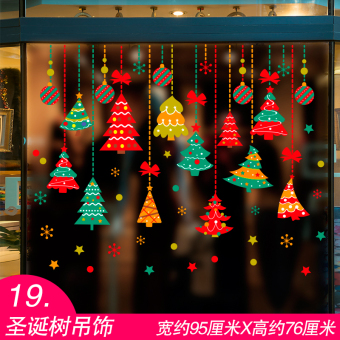 Glass Door stickers decorative products wall sticker wall stickers