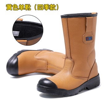 Leather men steel head anti-smashing welding work shoes safety shoes