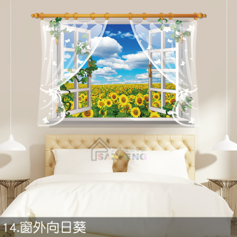 Living room bedroom bedside wall decorative adhesive paper wall stickers
