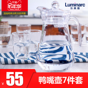 Luminarc n3544 heat-resistant large capacity home cool water pot glass of cold water bottle