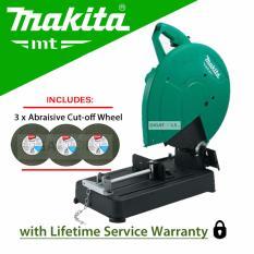 Makita M2400M Cut-Off Machine 14