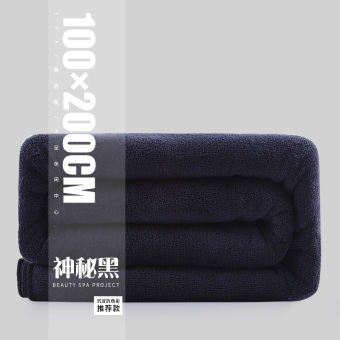 Plus-sized adult Plus-sized bath towel big towel