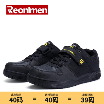 Reonlmen men breathable lightweight work shoes protective shoes