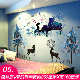 Warm bedroom background wall bedside sticker wall adhesive paper