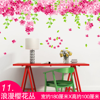 Warm bedroom room self-adhesive wallpaper wall adhesive paper