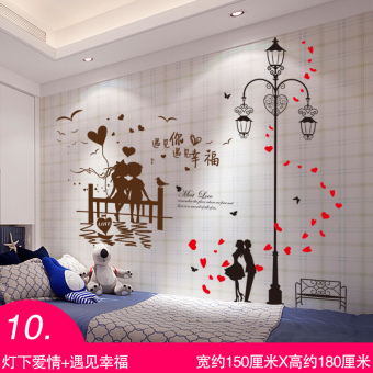 Warm poster paper self-adhesive wall stickers Bizhi