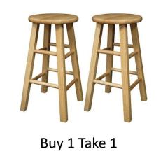 Weext 2pcs Wooden Bar Stool 24 Inch