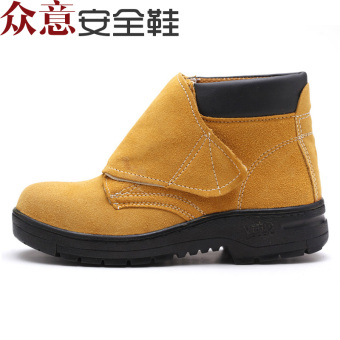 Welding shoes welding work safety shoes