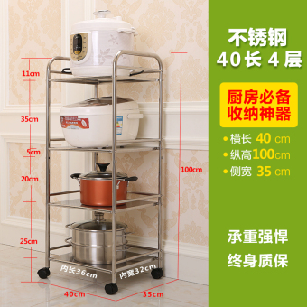 Zhisheng genuine metal storage rack kitchen shelf
