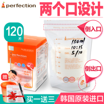 Bai us 180ml storage in bags milk bags