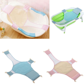 Cross Baby Bath Mesh Bathtub Seat Net Support Sling Infant Bath TubHammock(Pink) - intl