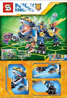 Future sy915 KNIGHT elemntal to long Educational Building Blocks brand