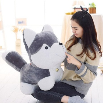 Lovely Huskie Dog Plush Stuffed Animals Doll Toys For Kids Birthday Gifts - intl