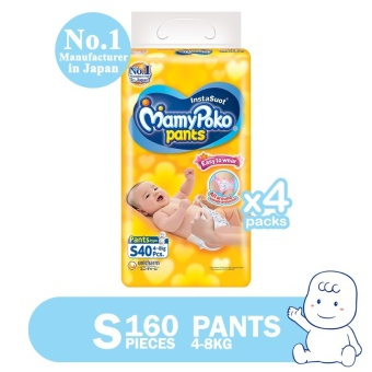 MamyPoko Easy to Wear Pants Diaper Small 40's Pack of 4