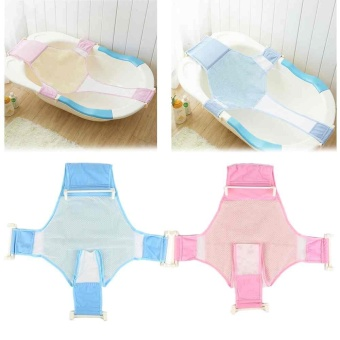 Newborn Infant Baby Bath Adjustable Anti-skid For Bathtub SeatSling Mesh Net - intl