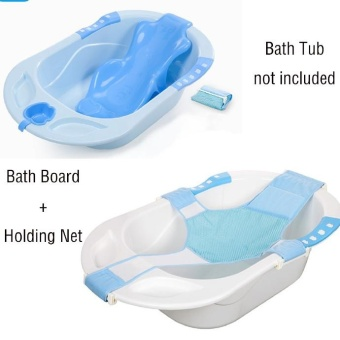 The baby shower bath bed frame baby children's bath tub chair bath board set support frame net - intl
