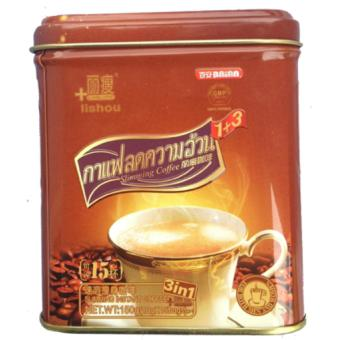 Baian Lishou Slimming Coffee (STRONG VARIANT) (15 sachets/can)