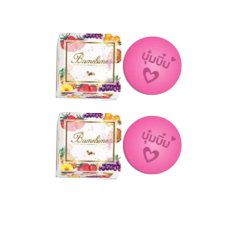 Bumebime Mask Natural Soap 100g Set of 2 with free Silicone Digital Watch ( color may vary) Philippines